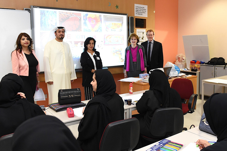 Essay About Education In UAE