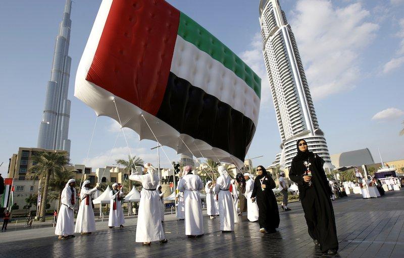 Public holiday UAE 2020