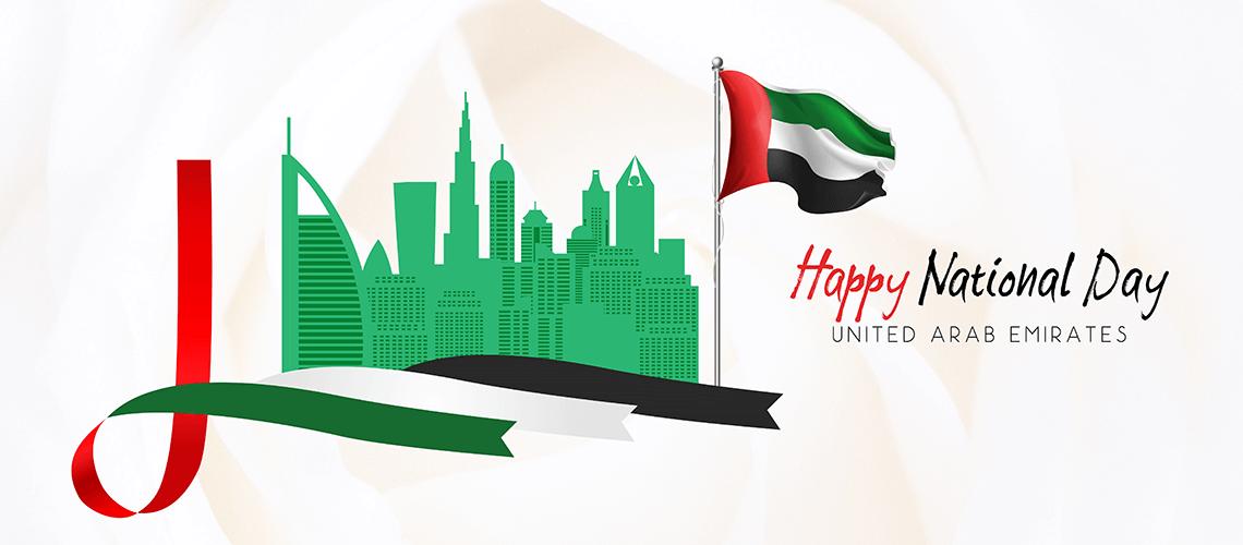 UAE National Day Celebration Essay – 2nd December 2021