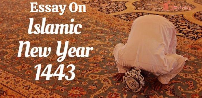 Essay on The Islamic New Year 2021 UAE